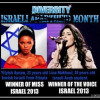 voice israel 2013