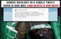hamas ideology