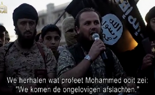 isis mohammed