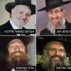 De vier vermoorde rabbijen