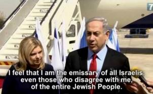 netanyahu washington