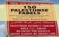150 Palestijnse fabels
