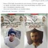 Fatah Facebook