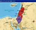Kingdoms of Israel and Judah