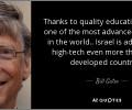 quote-thanks-to-quality-education-israel