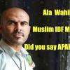 Ala Wahib IDF muslim
