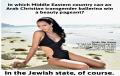 transgender Israel