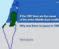 1966 no peace