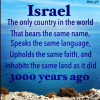 Israel only