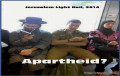 apartheid_rail