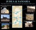 Judea Samaria