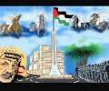 IMPACT Arafat