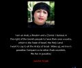 Arab israel paradise