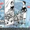 Supermarkt verraad