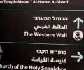 Jeruzalem temple mount sign