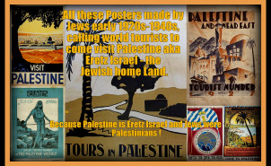 Palestine Jewish