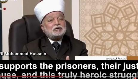 PA Mufti prisoners
