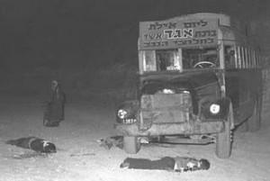 Terreuraanslag op een bus bij Eilat, 17 maart 1954.