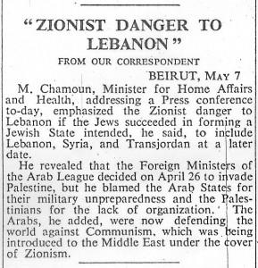 De oprichting van de staat Israel moet met geweld voorkomen worden.