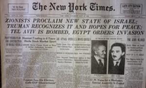 Tel Aviv bombed 1948