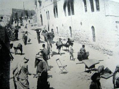 plunderingjeruzalem1948