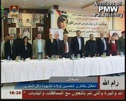 Dalal Mughrabi vermoordde 37 Israli's, waarvan 12 kinderen. Heldenverering op de Palestijnse TV.