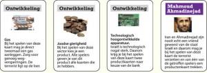 Screenshot van een spel op weblogs.vpro.nl, De kolonisten van de westelijke jordaanoever, waarin wordt gesproken over 'Joodse gierigheid'
