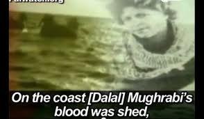 Screenshot Palestijnse televisie: Dalal Mugharabi verering
