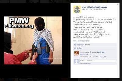 kind zelfmoord terrorist