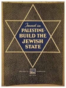 palestine invest