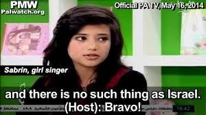 palestinian girl singer