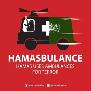 hamasbulance