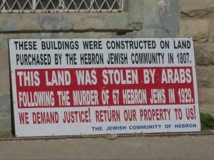 Hebron stolen