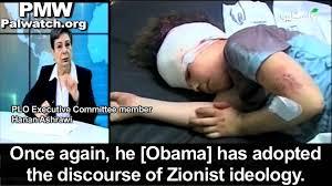 ashrawi obama
