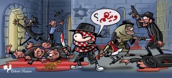 cartoon-synagogue-murders-mayayakub_2014-Nov-18