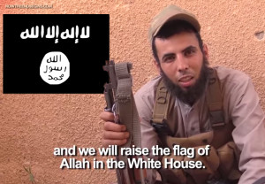 allah white house
