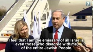 netanyahu washington