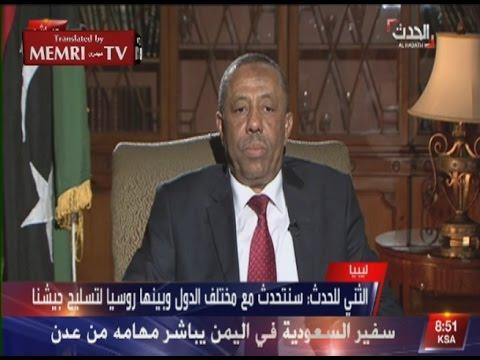 libya premier