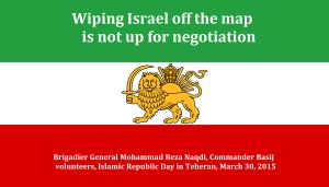 wiping israel
