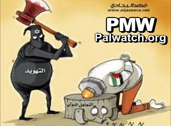 Aqsa beheading