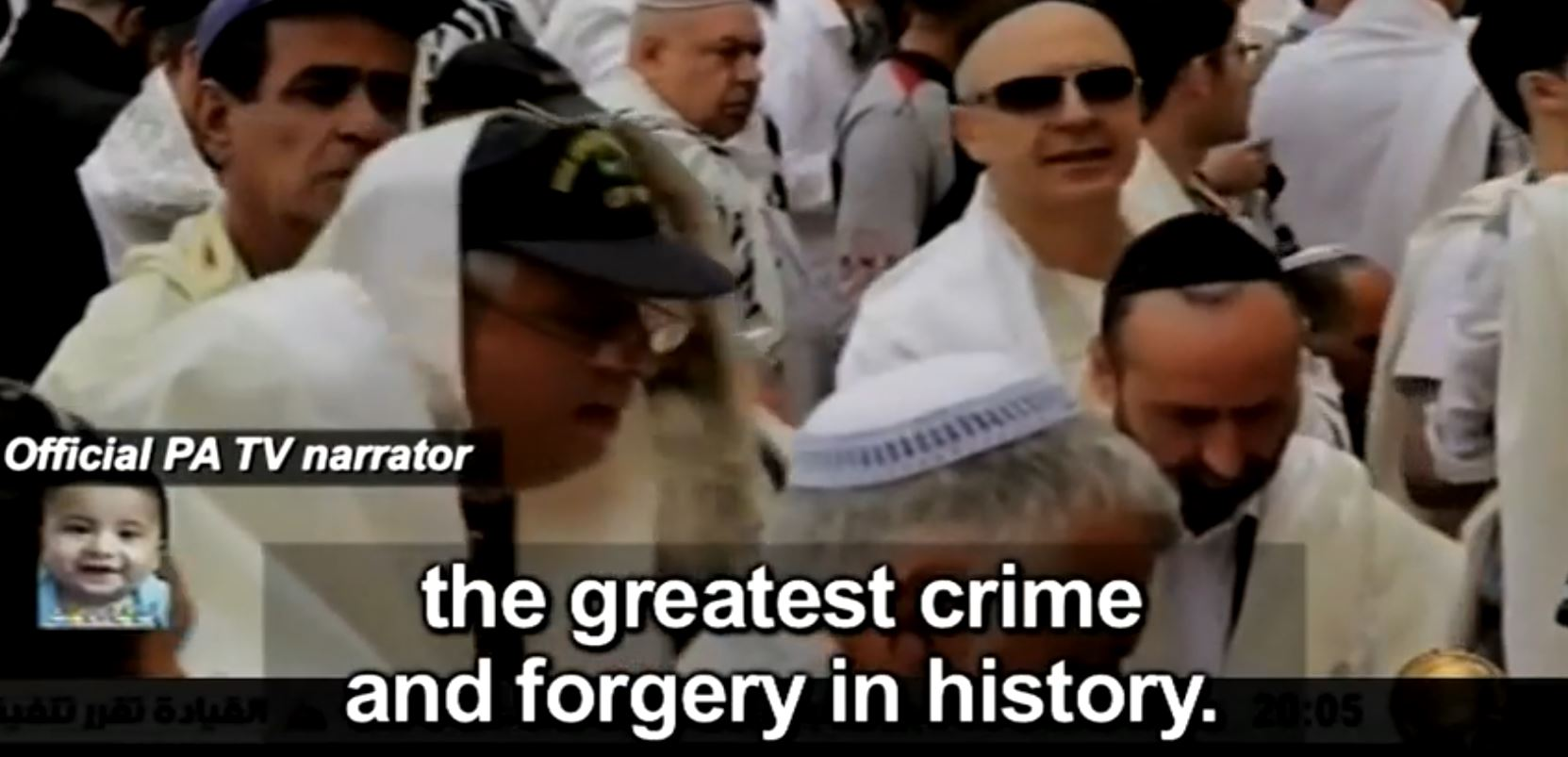 Jewish temple forgery