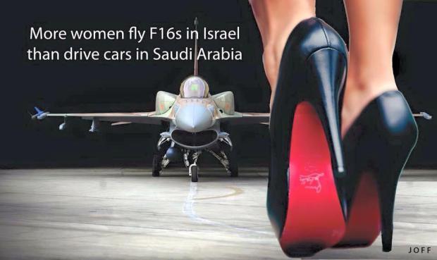 More-women-fly-F16s-in-Israel-than-drive-cars-in-Saudi-Arabia