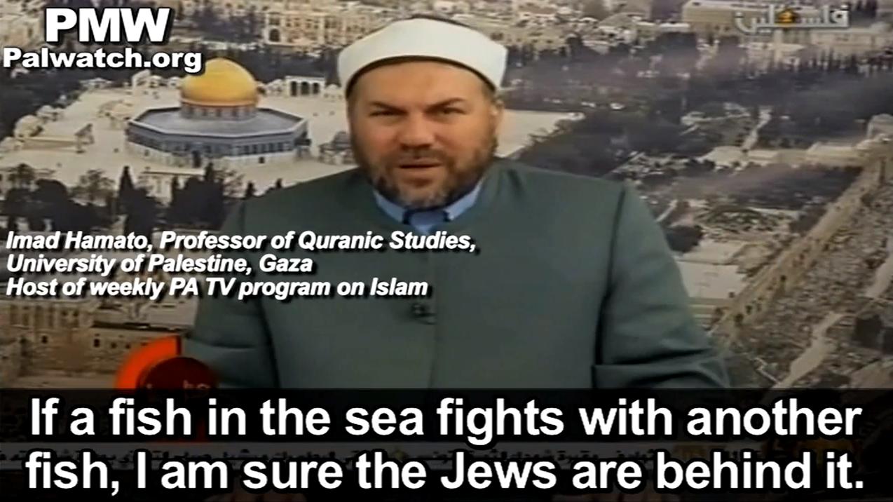 Fish-fight-Islamic-Jew-hatred