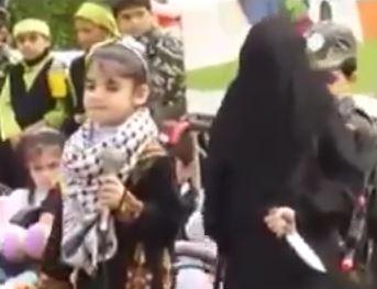 Hamas kinder haat festival