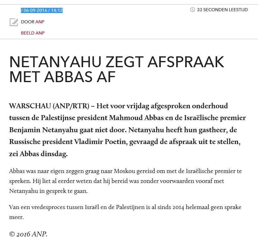 anp israel