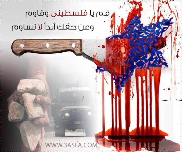 Fatah Al-Aqsa brigade