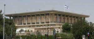 Jeruzalem hoofdstad