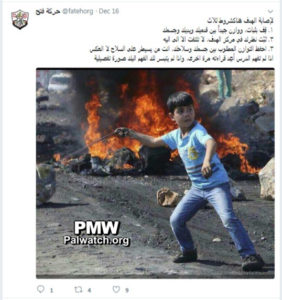 Fatah child twitter rock throwing
