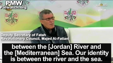 Fatah river sea