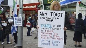 boycot cancer